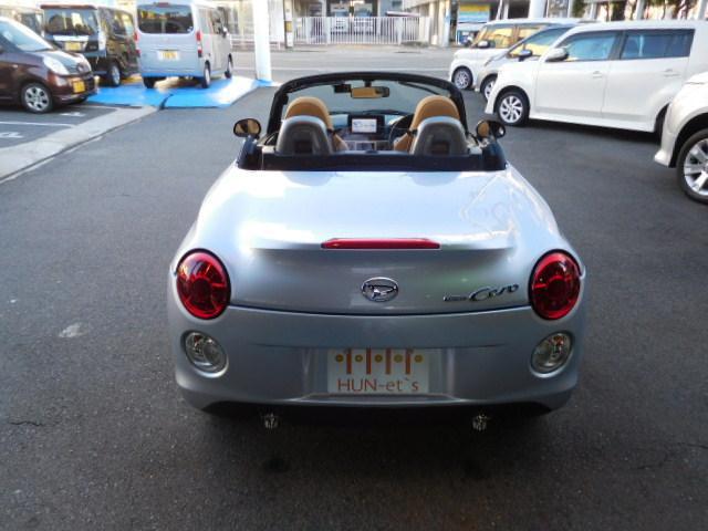 「ダイハツ」「コペン」「オープンカー」「広島県」の中古車37