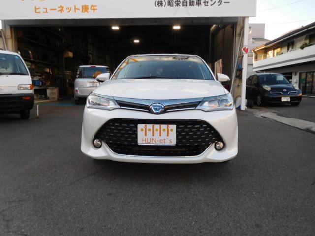 「トヨタ」「カローラフィールダー」「ステーションワゴン」「広島県」の中古車2