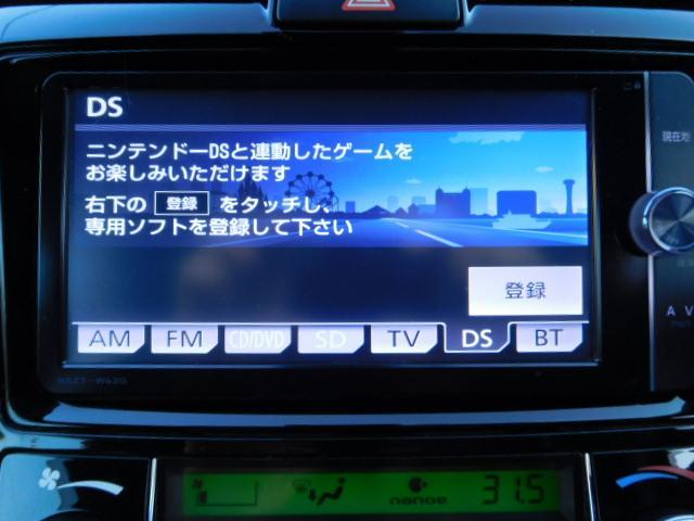 「トヨタ」「カローラフィールダー」「ステーションワゴン」「広島県」の中古車19