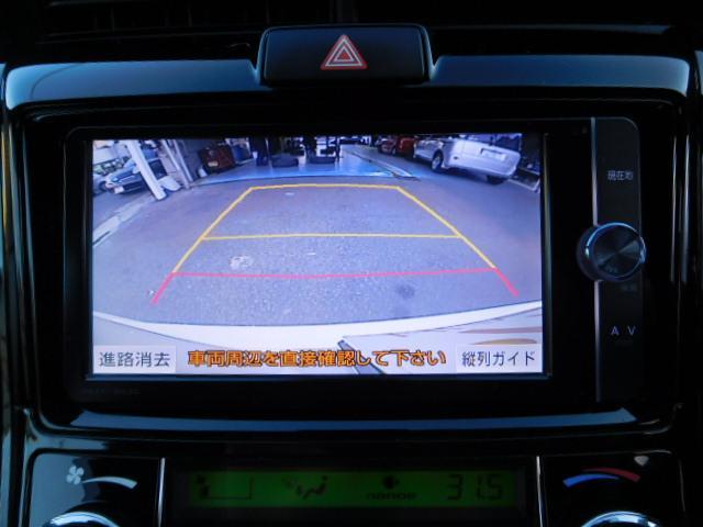 「トヨタ」「カローラフィールダー」「ステーションワゴン」「広島県」の中古車20