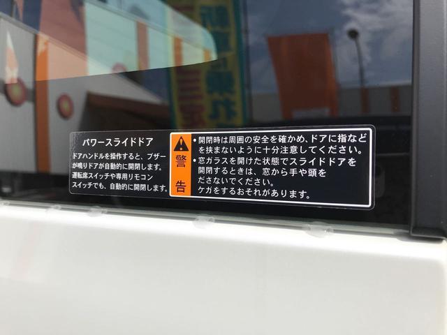 「スズキ」「スペーシアカスタム」「コンパクトカー」「広島県」の中古車56