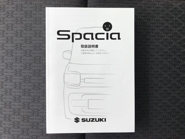 「スズキ」「スペーシアカスタム」「コンパクトカー」「広島県」の中古車57