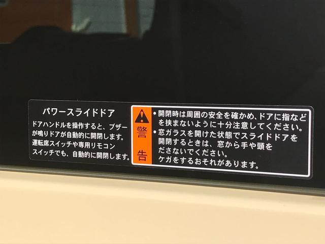 「スズキ」「スペーシア」「コンパクトカー」「広島県」の中古車46