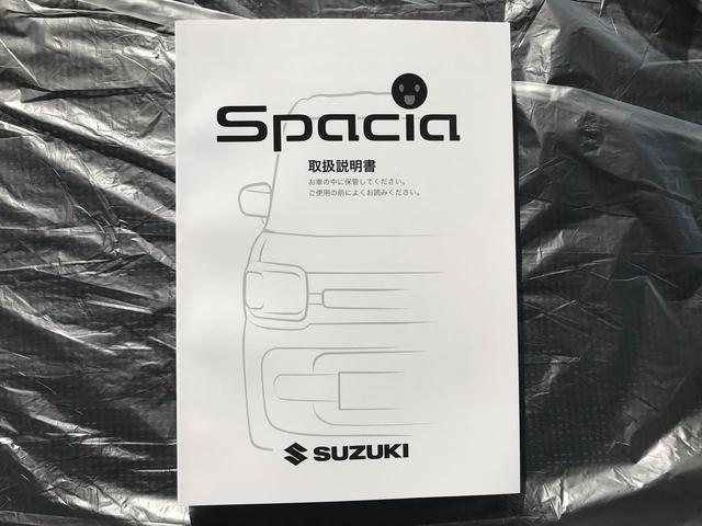 「スズキ」「スペーシア」「コンパクトカー」「広島県」の中古車47