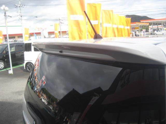 「トヨタ」「カローラルミオン」「ミニバン・ワンボックス」「広島県」の中古車21