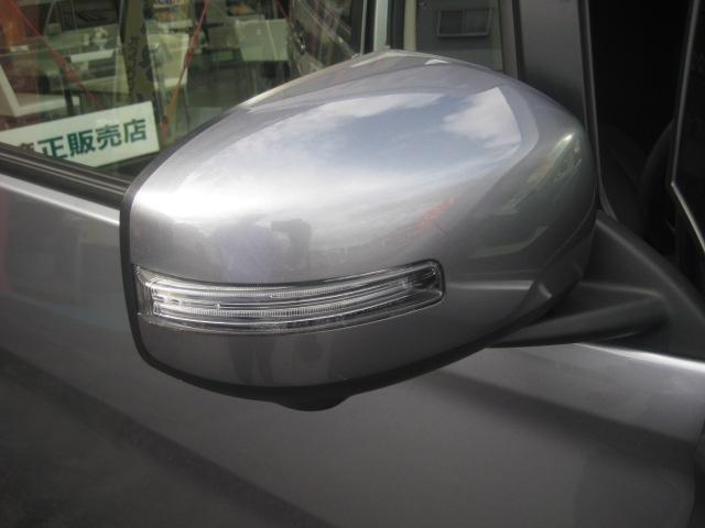 「日産」「デイズ」「コンパクトカー」「広島県」の中古車16