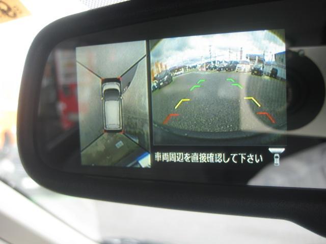 「日産」「デイズ」「コンパクトカー」「広島県」の中古車25