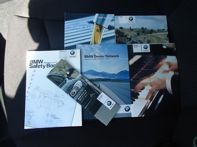 BMW BMW 323i HDDナビ パワーシート DVD再生