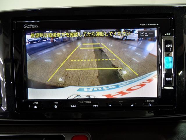 ホンダ N-ONE プレミアム・Lパッケージ ナビ・ワンセグ・リヤカメラ・ETC
