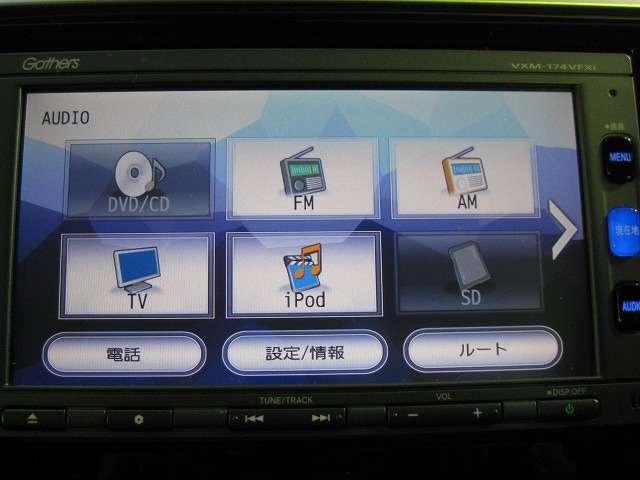 ホンダ フィット 13G・Lパッケージ ファインエディション 純正ナビ フルセグ