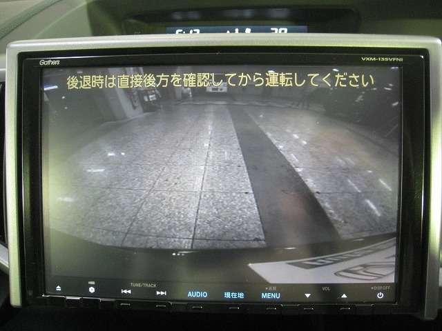 パワーエディション Mナビ Rカメラ  スマートキー HID(13枚目)