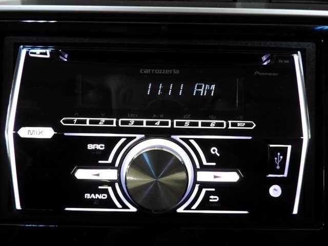 【オーディオ機能】CDプレーヤーを装備、更にUSB/AUX端子付ですので音楽プレーヤー接続も可能です♪もちろんFM/AMラジオもお聞きいただけますよ♪