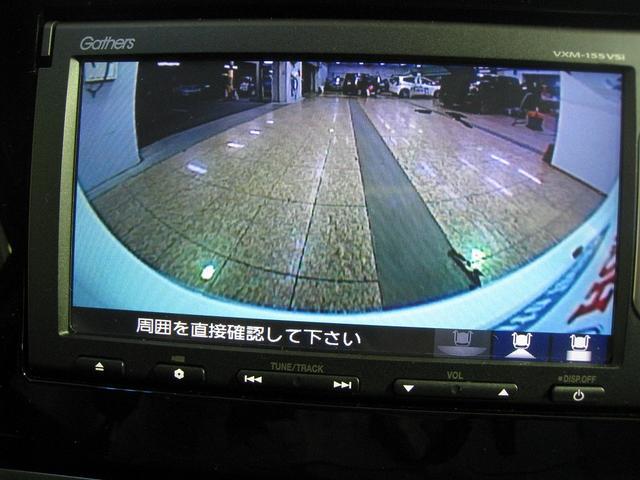 ホンダ フィットハイブリッド Lパッケージ ナビ・ワンセグ・カメラ・ETC・LEDライト
