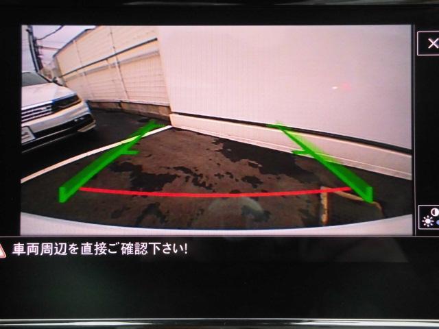 ハイライン テクノロジーパッケージ ACC 認定中古車(11枚目)