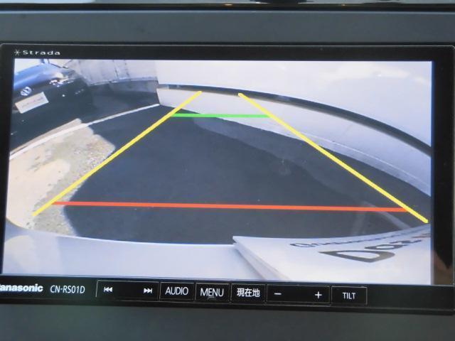 Blossom オートライト シートヒーター 認定中古車(12枚目)
