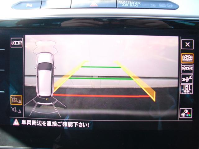 リアカメラ&前後センサー付き車両です。障害物との距離を3段階の音で判別出来る上、バック時の後方確認も映像でバッチリです!死角を補い目で見る安心を。