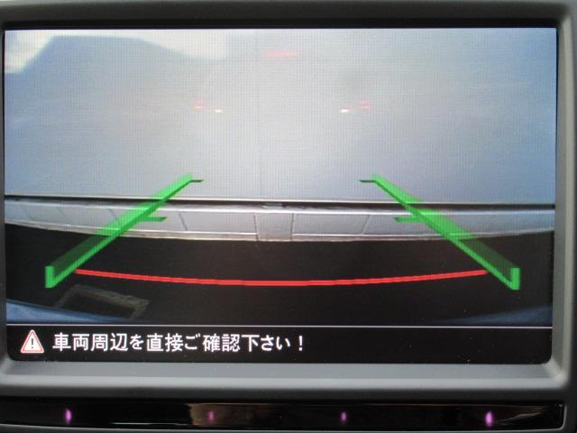 TSI 4モーション アップグレードパッケージ 認定中古車(12枚目)