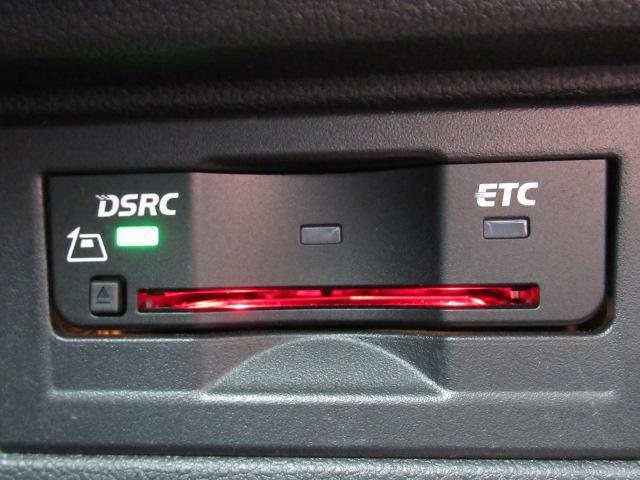TSI 4モーション アップグレードパッケージ 認定中古車(14枚目)