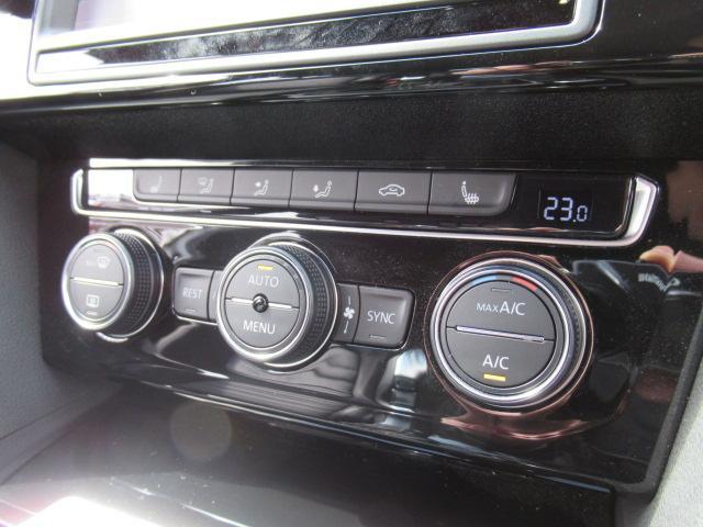 3ゾーンオートエアコンは運転席、助手席、リアの温度を個別に調整可能です。それぞれの席で快適にお過ごし頂く事が出来ます♪