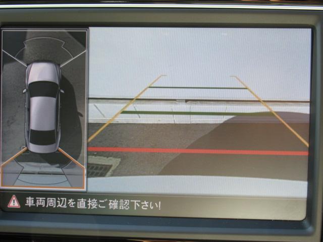 TSI ハイライン 純正ナビ テクノロジー 認定中古車(13枚目)