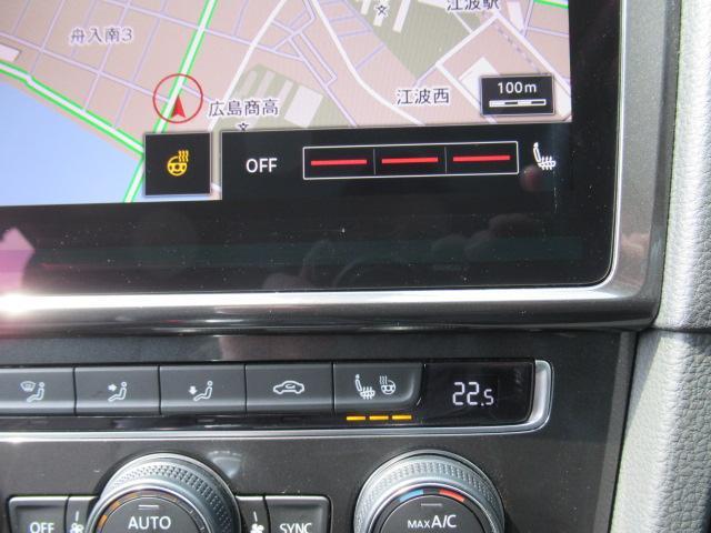 TSI 4MOTION テクノロジーP 純正ナビ 認定中古車(13枚目)