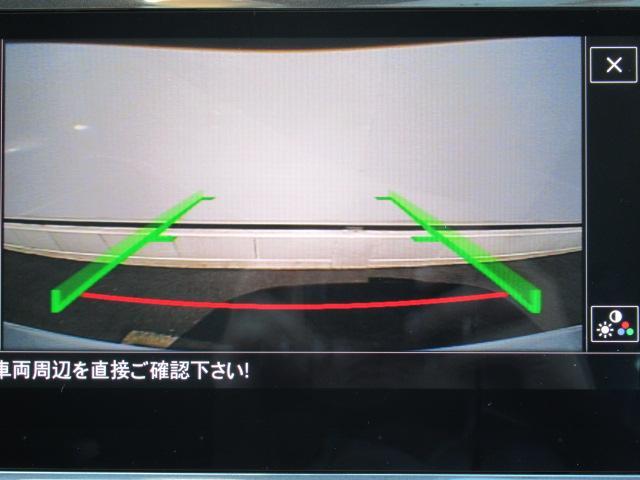 TSI 4モーション LED ナビ 4WD 認定中古車(12枚目)