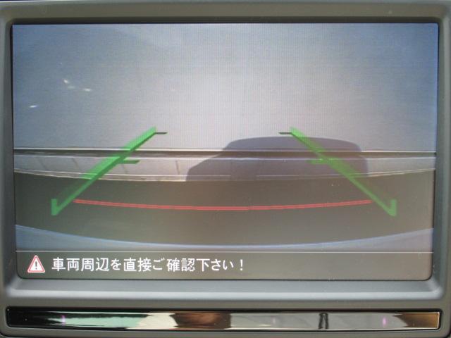 リアカメラ付でバック時の後方確認もバッチリです!死角を補い目で見る安心を。