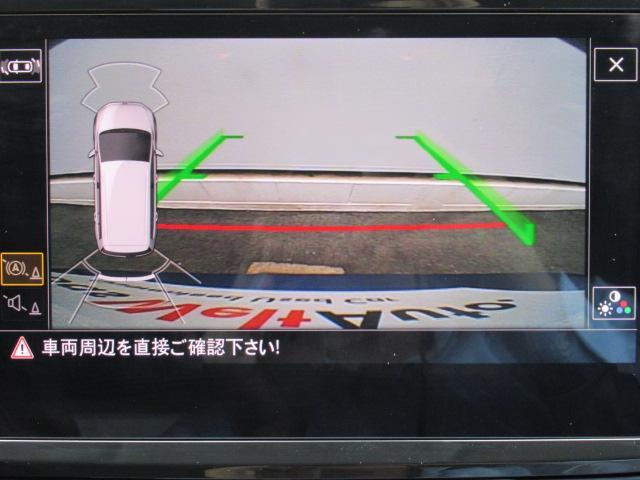 TSI ハイライン  LED ディスカバープロ 認定中古車(12枚目)