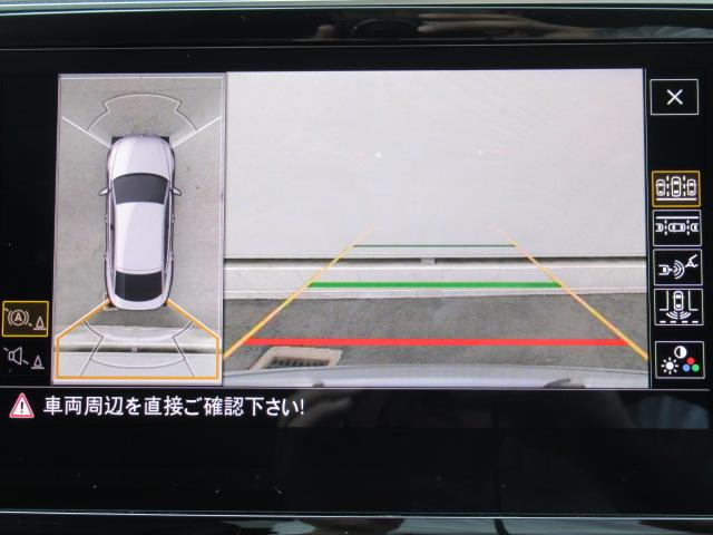 TSI 4モーション Rラインアドバンス 認定中古車(12枚目)