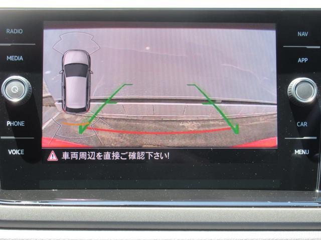 TSI コンフォートライン テク セーフティー 認定中古車(14枚目)