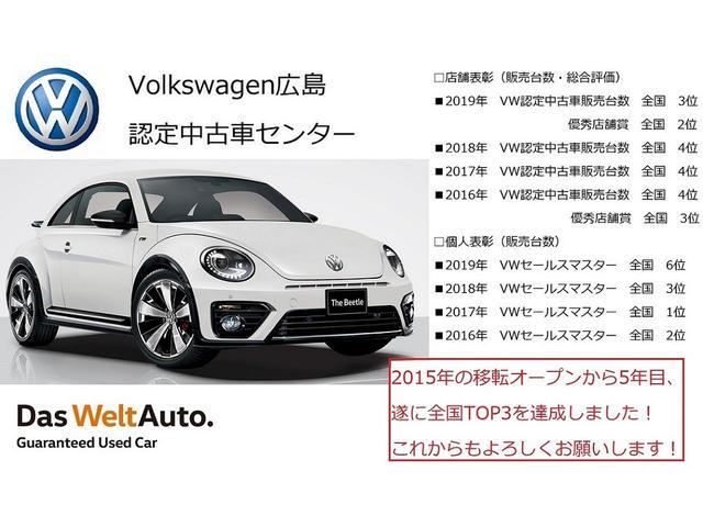 TSI ハイライン 純正ナビ デジタルメーター LED 認定中古車(3枚目)