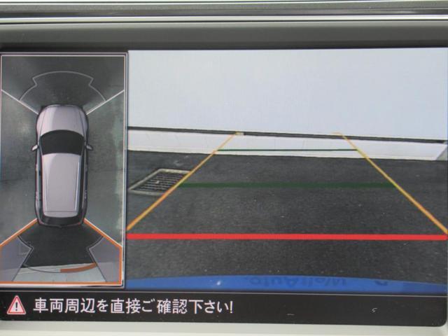 TSI ハイライン 純正ナビ デジタルメーター LED 認定中古車(14枚目)