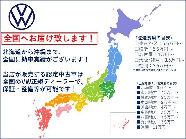 「フォルクスワーゲン」「ゴルフ」「コンパクトカー」「広島県」の中古車3
