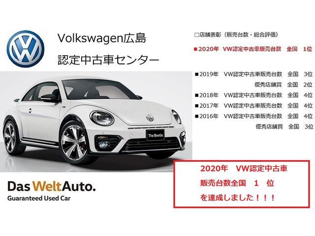 TSIハイラインブルーモーションテクノロジー 純正ナビ Bカメラ ブラインドスポットディテクション 認定中古車(2枚目)