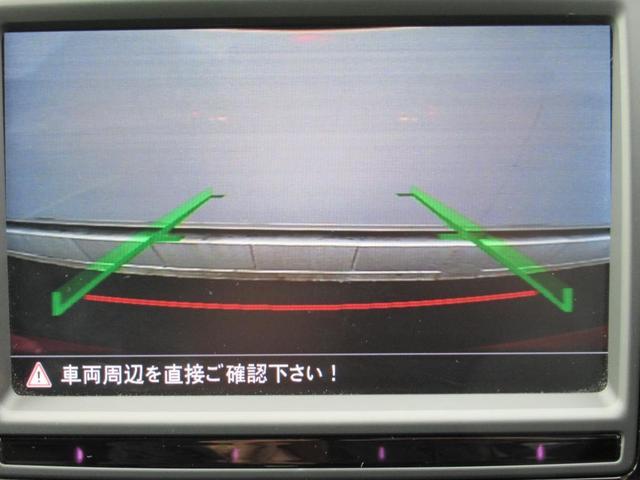 TSIハイラインブルーモーションテクノロジー 純正ナビ Bカメラ ブラインドスポットディテクション 認定中古車(13枚目)