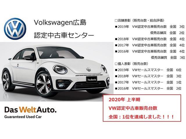 TSIハイライン マイスター 純正SDナビ LED Bカメラ ACC 認定中古車(2枚目)