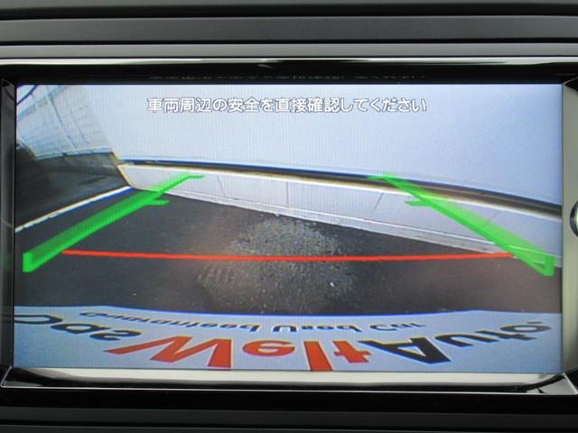 TSIハイライン マイスター 純正SDナビ LED Bカメラ ACC 認定中古車(14枚目)