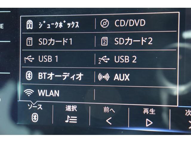 2.0TSI Rライン 純正ナビ Bカメラ ACC LED ドラレコ 認定中古車(14枚目)