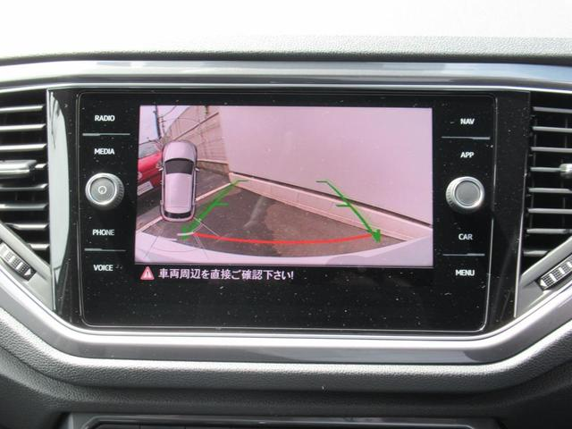 TDI Rライン 純正ナビ Bカメラ DCC LED デジタルメーター 認定中古車(11枚目)
