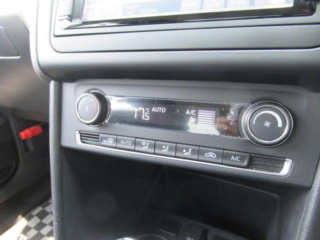 TSIコンフォートライン マイスター 純正SDナビゲーション バックカメラ ETC オートエアコン LEDヘッドライト オートライト ステアリングリモコン 認定中古車(12枚目)