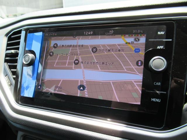 TDI スタイルデザインパッケージ 純正ナビ ブラックルーフ バックカメラ LEDヘッドライト ETC クリーンディーゼル レーンキープアシスト ブラインドスポットディテクション リアトラフィックアラート 認定中古車(13枚目)