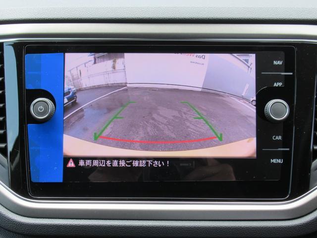 TDI スタイルデザインパッケージ 純正ナビ ブラックルーフ バックカメラ LEDヘッドライト ETC クリーンディーゼル レーンキープアシスト ブラインドスポットディテクション リアトラフィックアラート 認定中古車(15枚目)