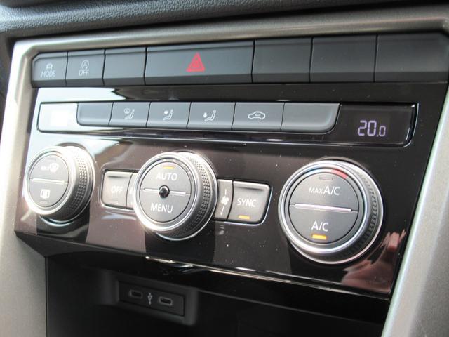TDI スタイルデザインパッケージ 純正ナビ ブラックルーフ バックカメラ LEDヘッドライト ETC クリーンディーゼル レーンキープアシスト ブラインドスポットディテクション リアトラフィックアラート 認定中古車(16枚目)
