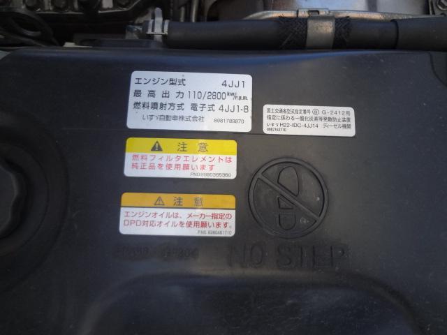 冷蔵冷凍車 低温 積載量2950kg ロング キーストン (21枚目)