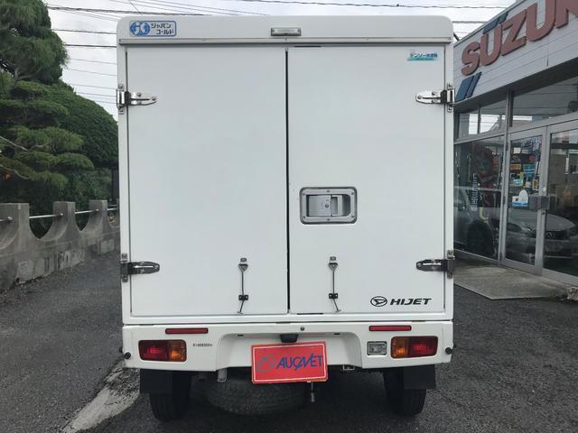 「ダイハツ」「ハイゼットトラック」「トラック」「広島県」の中古車9