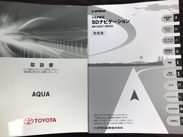 「トヨタ」「アクア」「コンパクトカー」「広島県」の中古車27