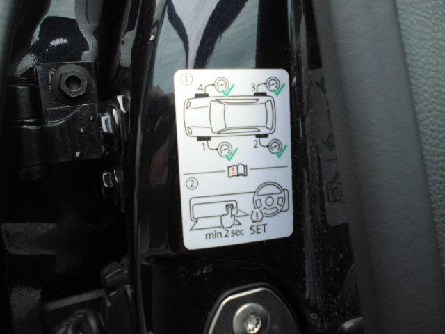 「フォルクスワーゲン」「VW ゴルフ」「コンパクトカー」「広島県」の中古車16