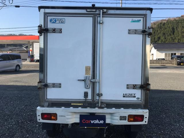 冷蔵冷凍車 低温ー22℃ 2WD オートマ ナビ ETC(9枚目)