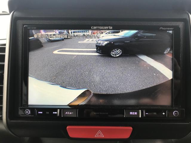 「ホンダ」「N-BOX」「コンパクトカー」「広島県」の中古車17