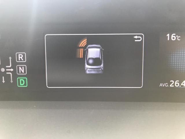 A トヨタセーフティセンス メモリーナビ バックカメラ LEDヘッドランプ パークアシスト レーダークルーズ クリアランスソナー BSM HUD(10枚目)